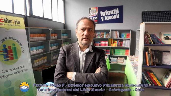 Patricio Rojas, Plataforma Multicultural Filzic Antofagasta